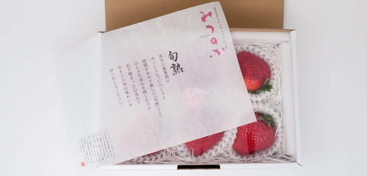 いちご みつのか / 掛け紙 薄紙印刷採用事例