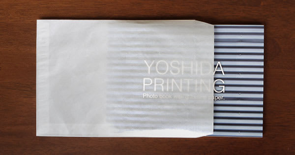 グラシン封筒 縦 角形 白 / A5変形 160×220mm