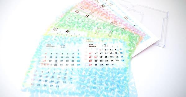 2019グラシン卓上カレンダー / B6サイズ
