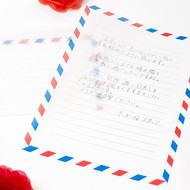 グラシンA5便箋 エアメール柄 / 148×210mm