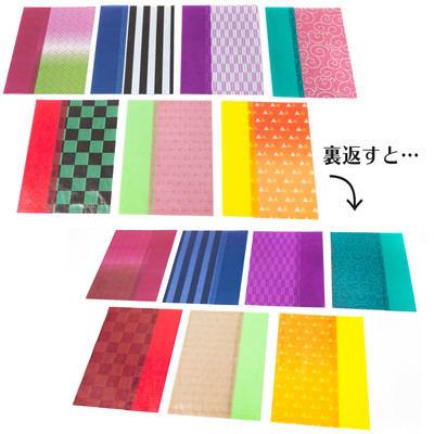 和柄グラシン紙のツートーン封筒 - step1