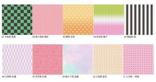 グラシン紙 和柄シリーズ / 150×150mm