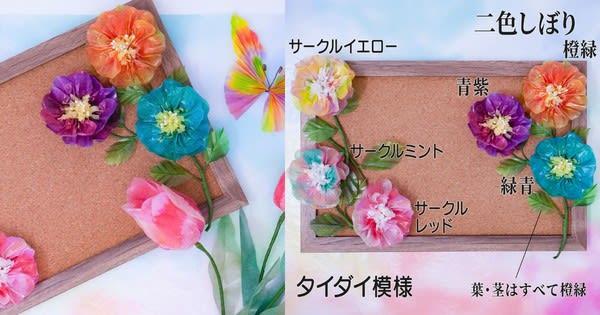 グラシン紙 二色しぼり / 150×150mm
