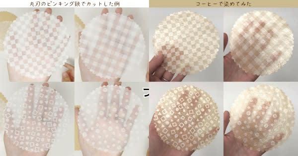 グラシン紙 ホワイトパターン / 175×235mm