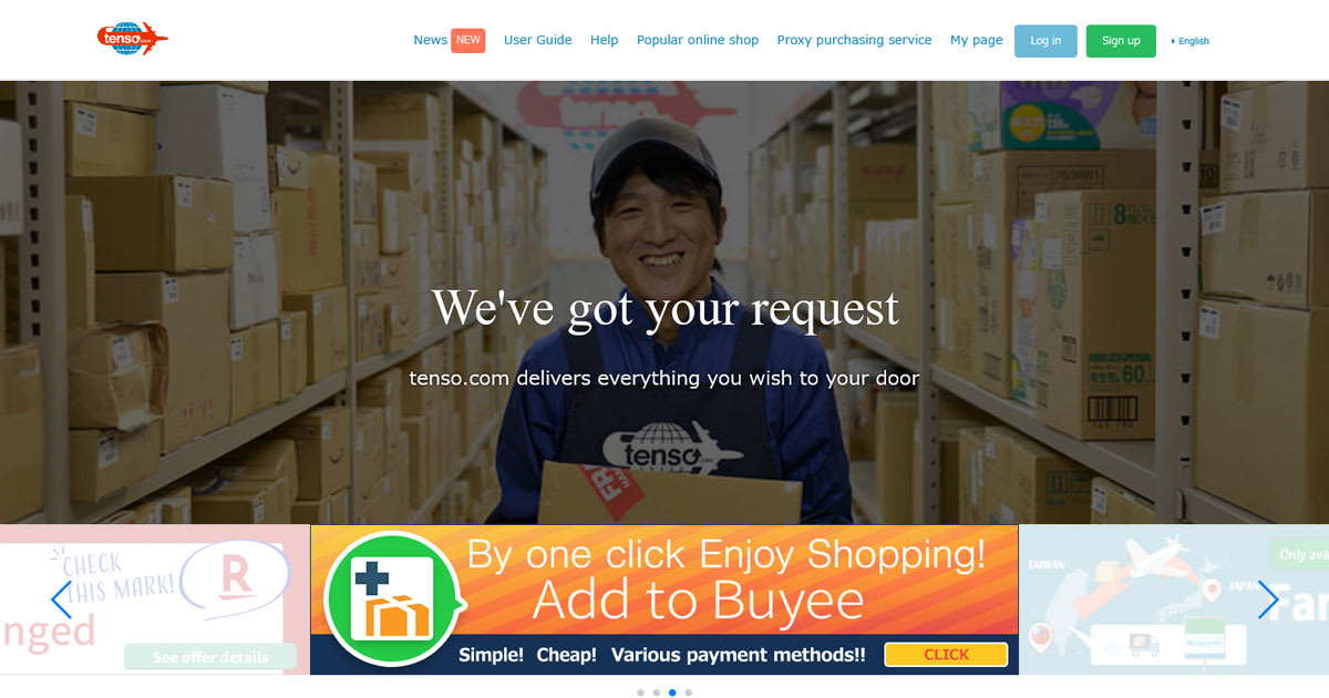 Forwarding service connecting overseas customers and Japanese online stores [tenso.com]