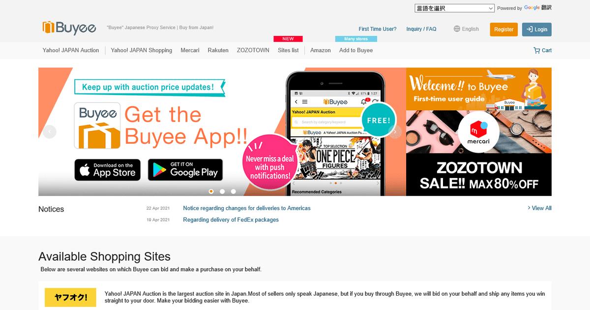 【Buyee】 Buyee Japanese Proxy Service | Buy from Japan! bot-online