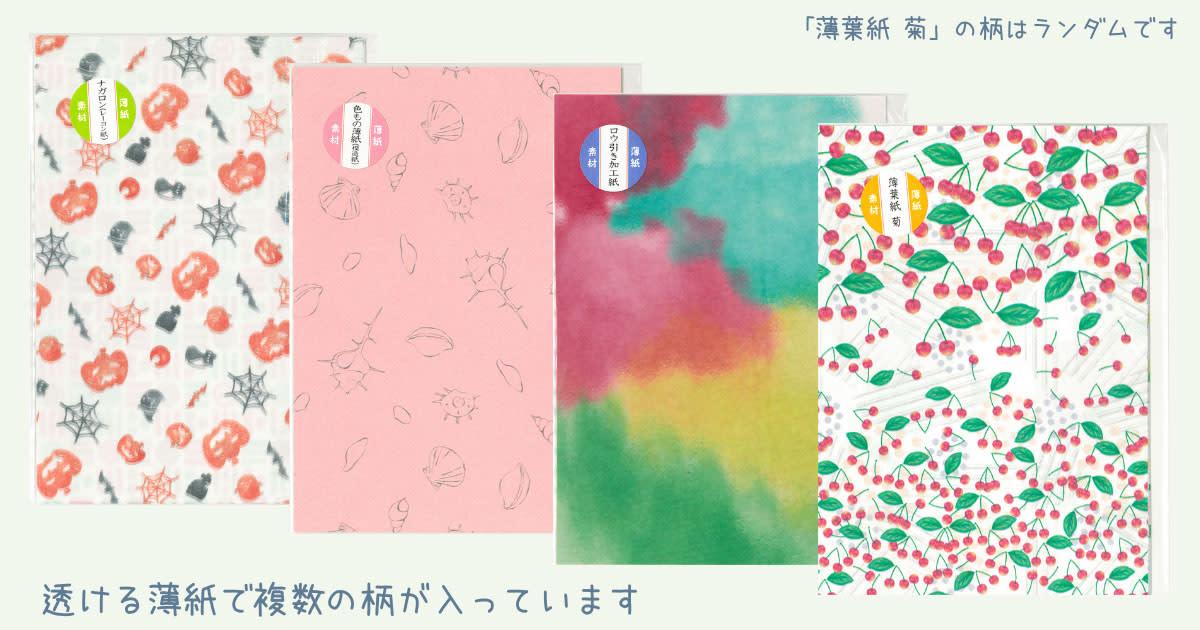item-SKN-090-2021-10-10.jpeg