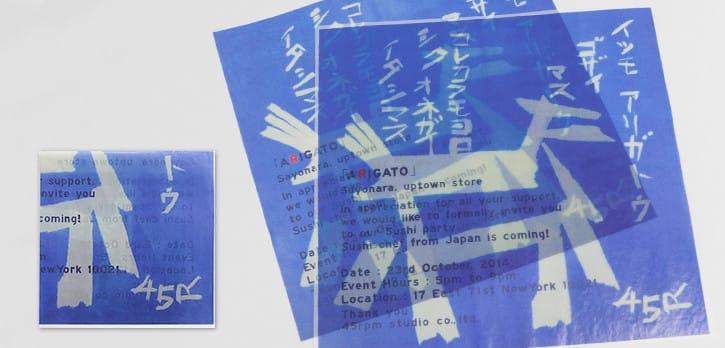 薄紙への加工:折り、DMへの採用事例(4つ折り)