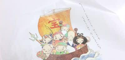 七福神寶絵 宝船 / 縁起絵 / 南竺山 密蔵院様