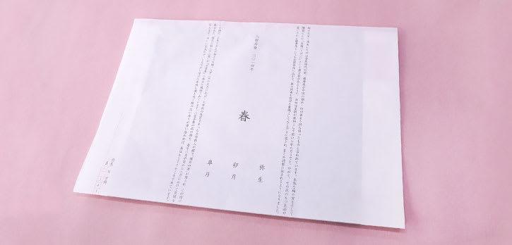 八雲茶寮 / カレンダー / 八雲茶寮様