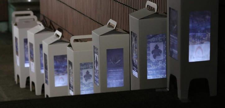 フライデーナイトミュージアム / 行燈 / 朝日新聞社様