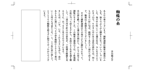 20191129-digital-kosei-01.png