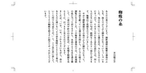 20191129-digital-kosei-02.png
