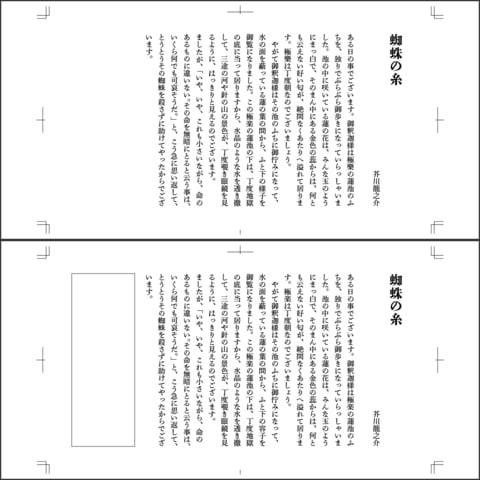20191129-digital-kosei-03.png