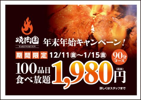フチなし印刷-01-02