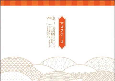 フチあり印刷-01-05