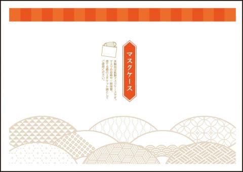 フチなし印刷-01-06