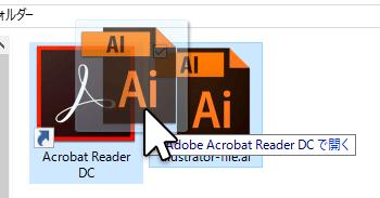 AI形式(ファイル形式)-06