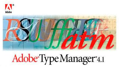Adobe Type Manager(Windows版)