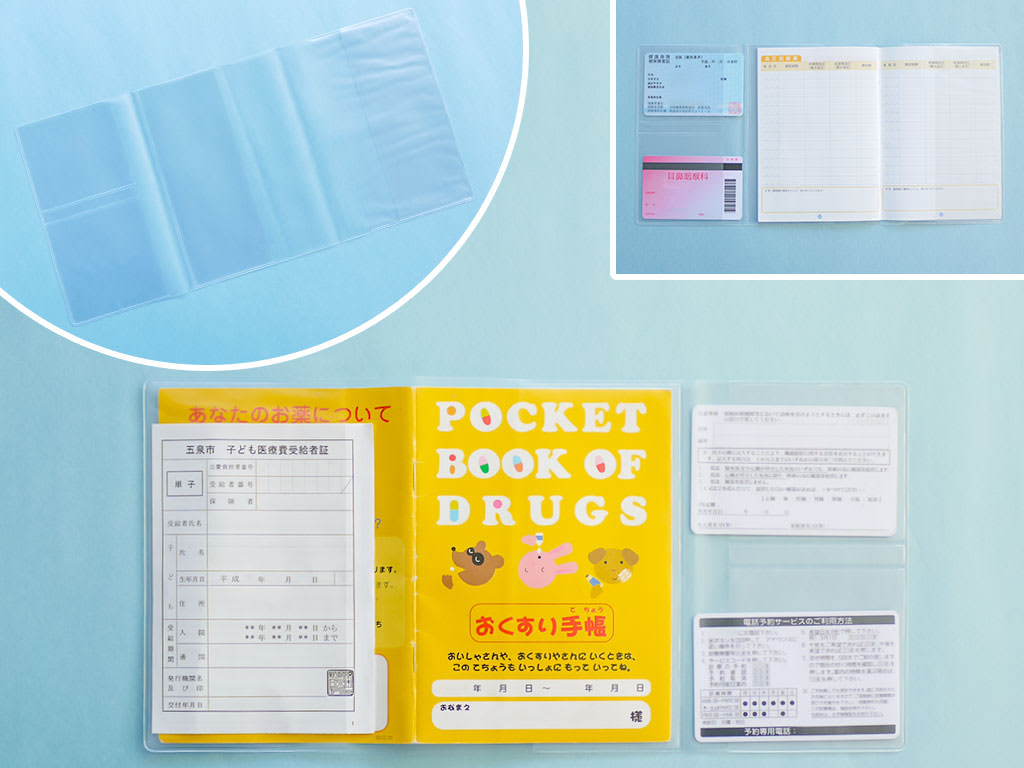 おくすり手帳カバー3つ折りタイプ