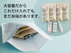 大容量B5サイズ:災害備蓄用薬袋
