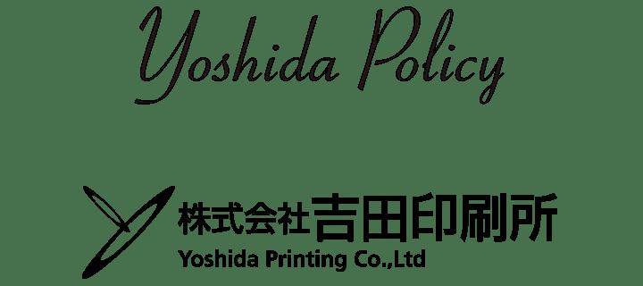 世界で一番ムダの無い印刷会社を目指して。