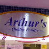 Arthur's Quality Poultry logo