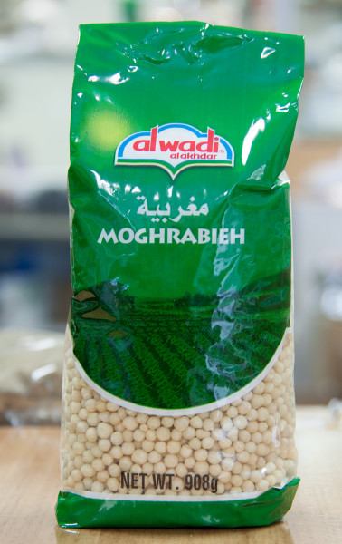 Moghrabieh Pearl Couscous Delivered Yourgrocer