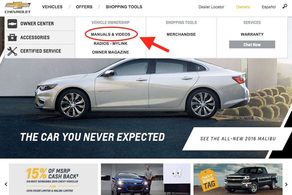 chevy homepage