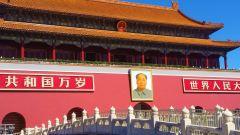 סין, עלייתה של אימפריה