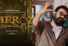 Barroz Malayalam Movie