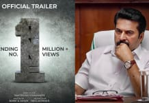 One Malayalam Movie Official Trailer
