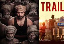 Bhoomi Tamil Trailor