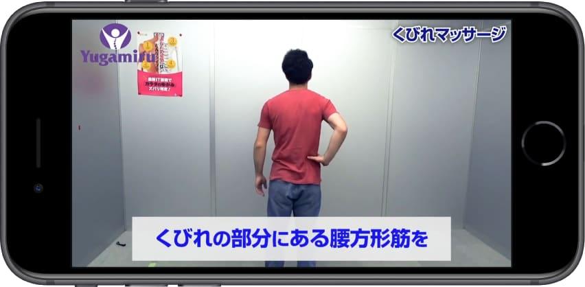 スマートフォンでCTC動画を視聴
