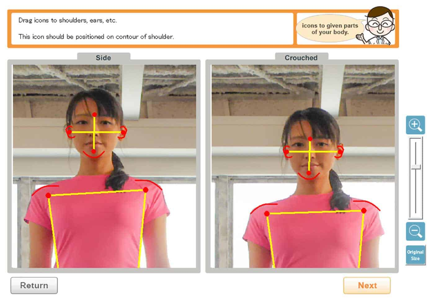 Posture Assessment Software Yugamiru Cloud | How to 1