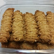 עוגיות מרוקאיות לקפה וגם לתה :)
