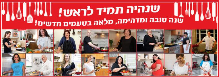 סופסוף אוכל ביתי איכותי לכל המשפחה! מתחשק לכם שמיטב הבשלנים הביתיים יבשלו עבורכם ועבור המשפחה שלכם אוכל ביתי, טעים ואיכותי כמו שאתם אוהבים?  הכירו את יאמי - אוכל טוב מבית טוב