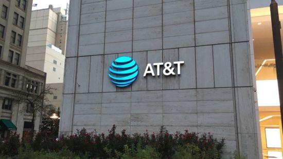 AT&T's Dallas HQ