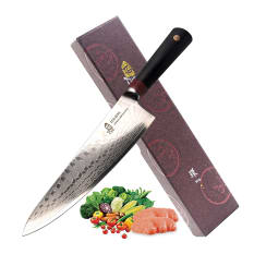Tuo Knives Ring-D Chef's Knife