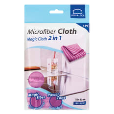Lock & Lock Microfibre Magic Cloth, 2 in 1