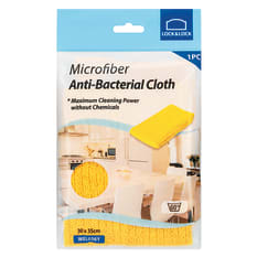 Lock & Lock Microfibre Antibacterial Cloth
