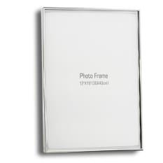Sarah Jane Silver Wall Photo Frame