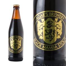 Agars Brewery Black Mamba Stout