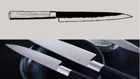 The Yanagiba  Blade