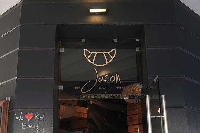 Jason-Bakery