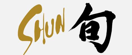 Kai Shun Knives Logo