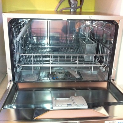 yutilis mini lave vaisselle bosch maison. Black Bedroom Furniture Sets. Home Design Ideas