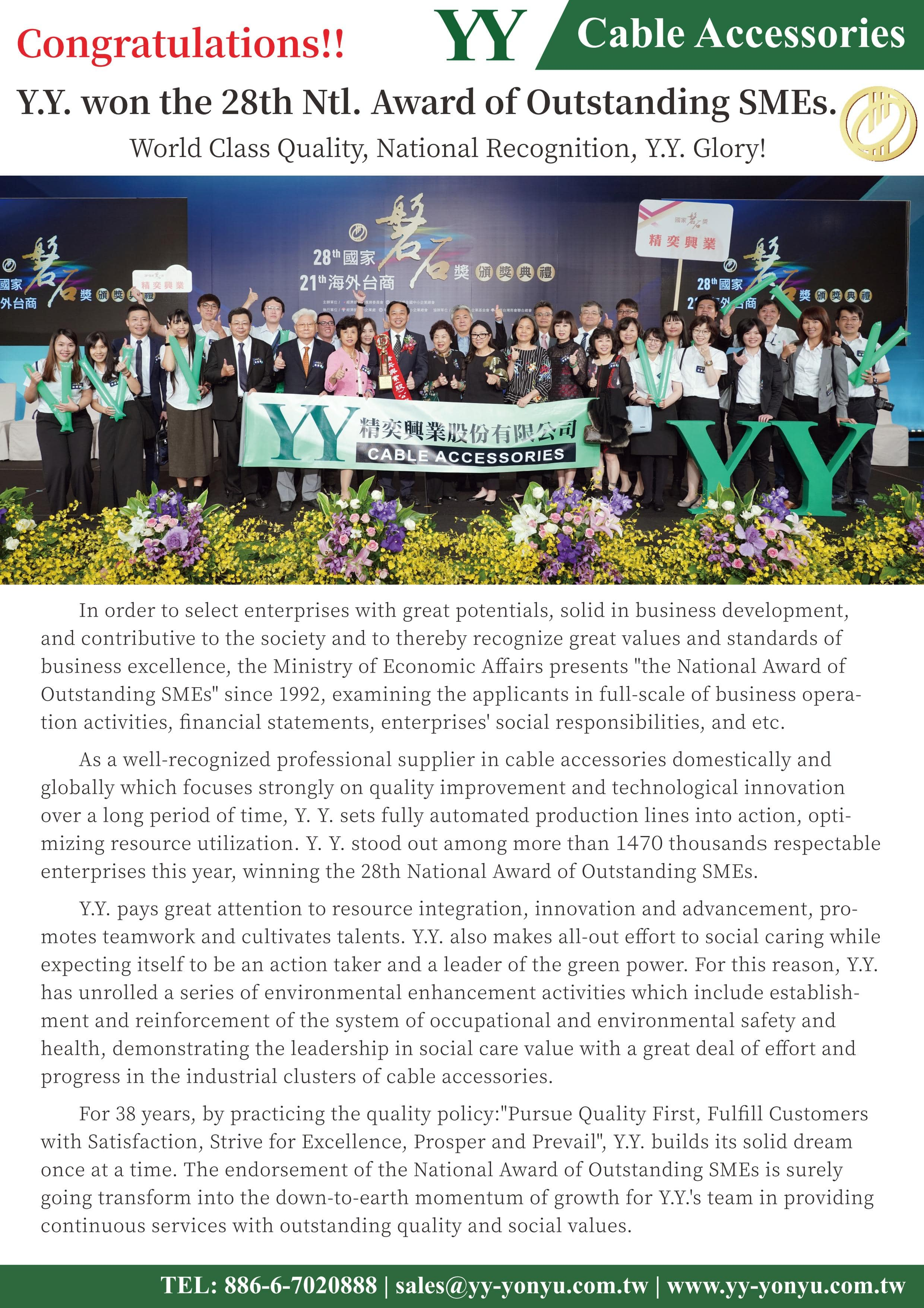 Y.Y. won the 28th National Award of Outstanding SMEs.