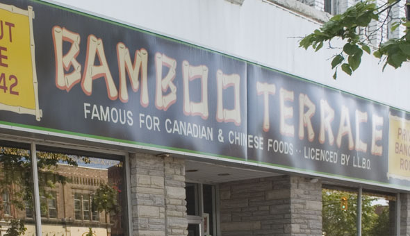 Image of Bamboo Terrace Chinese Food