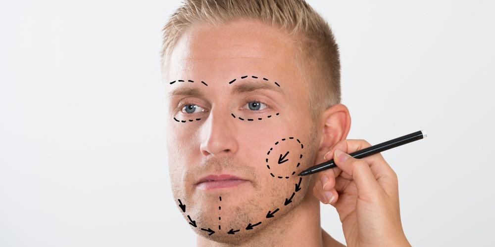Male Plastic Surgery Triples In Last 20 Years  - ZALEA Article Banner